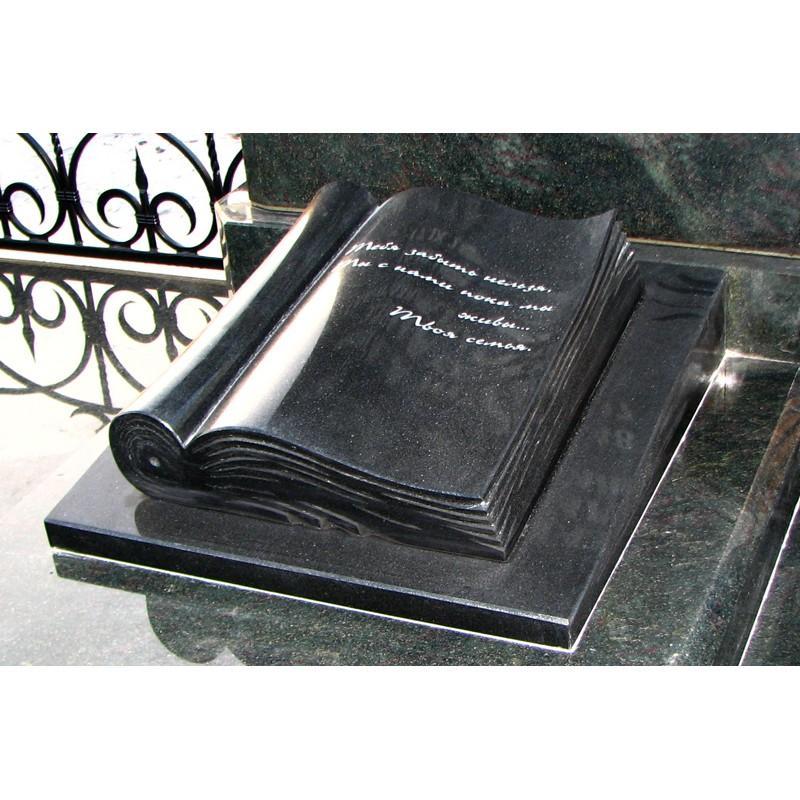 Памятник из гранита - книга-9